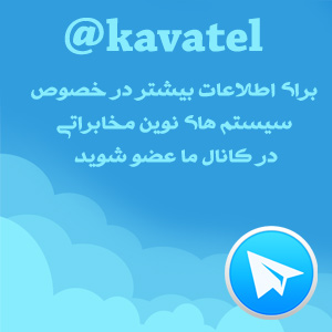 kava telegram